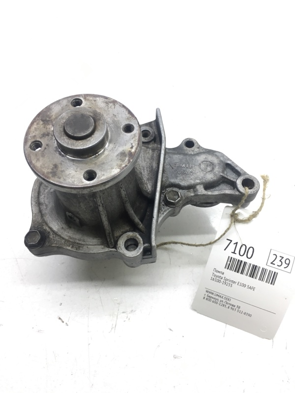 Помпа Toyota Sprinter E100 5AFE (б/у)