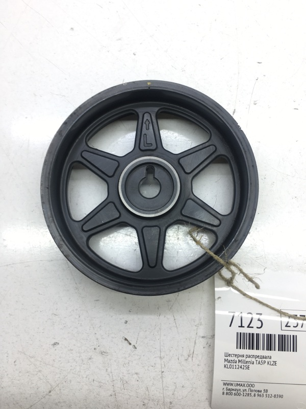 Шестерня распредвала Mazda Millenia TA5P KLZE (б/у)