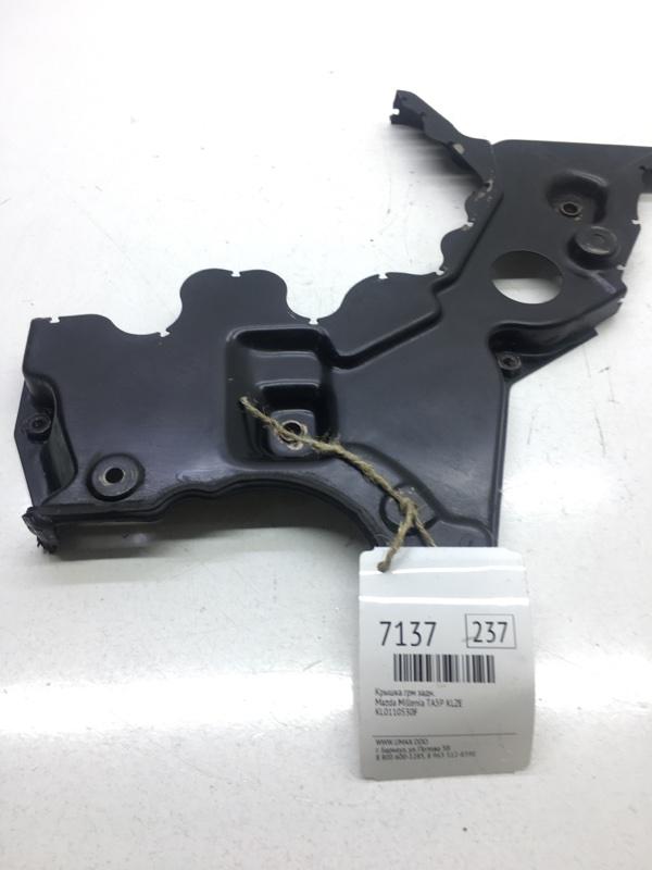 Крышка грм Mazda Millenia TA5P KLZE задняя (б/у)