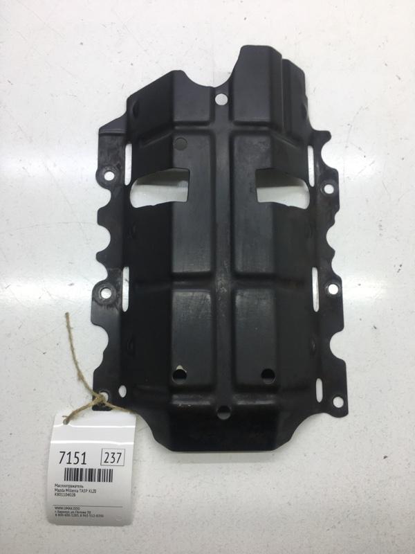 Маслоотражатель Mazda Millenia TA5P KLZE (б/у)