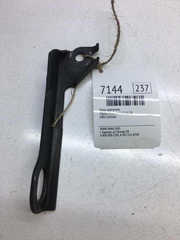 Крюк двигателя Mazda Millenia TA5P KLZE (б/у)