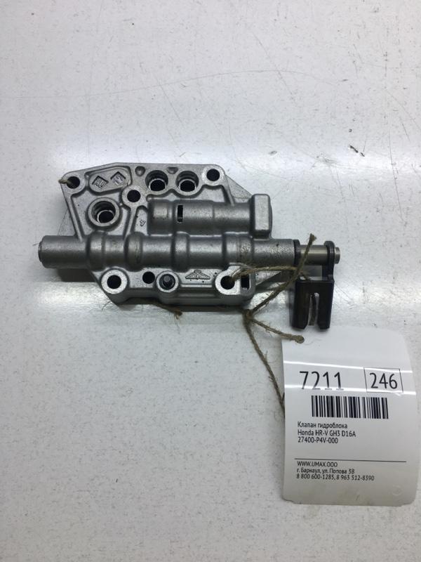 Клапан гидроблока Honda Hr-V GH3 D16A (б/у)