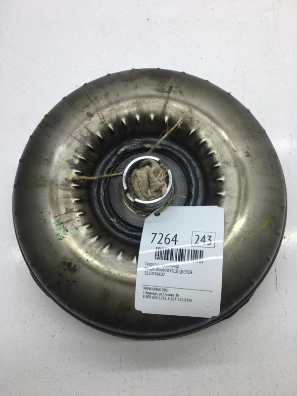 Гидротрансформатор Nissan Bluebird FG10 QG15DE (б/у)