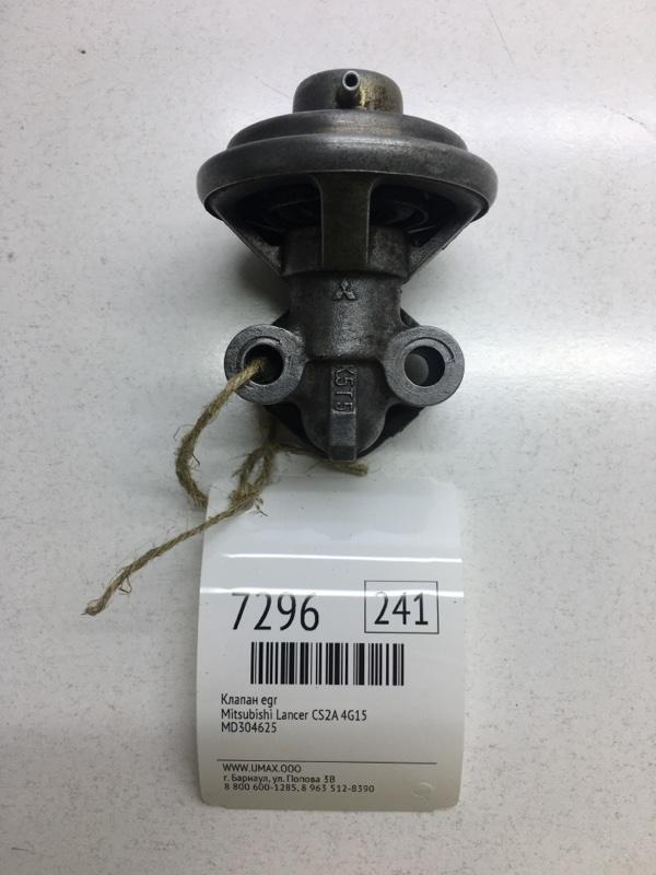 Клапан egr Mitsubishi Lancer CS2A 4G15 (б/у)