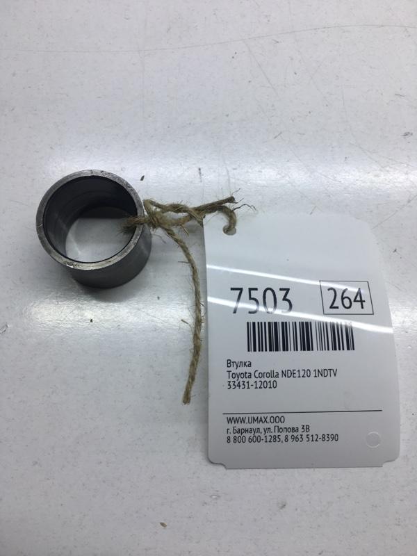 Втулка Toyota Corolla NDE120 1NDTV (б/у)