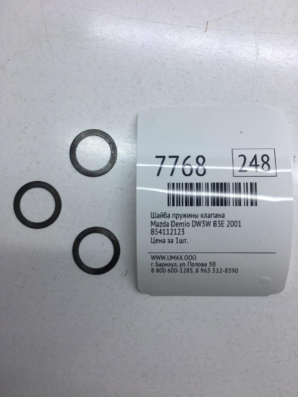 Шайба пружины клапана Mazda Demio DW3W B3E 2001 (б/у)