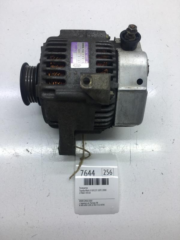Генератор Toyota Mark Ii GX115 1GFE 2000 (б/у)