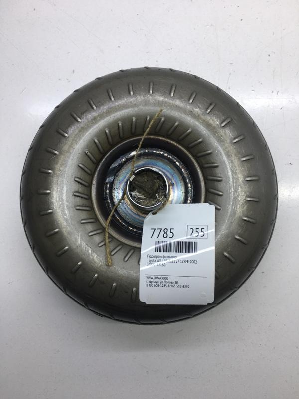 Гидротрансформатор Toyota Will Vs ZZE127 1ZZFE 2002 (б/у)
