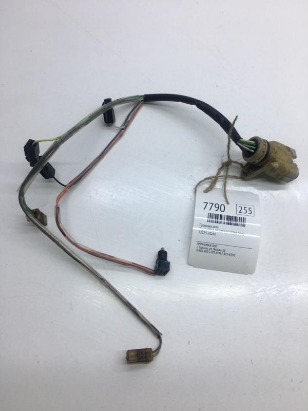 Проводка акпп Toyota Will Vs ZZE127 1ZZFE 2002 (б/у)