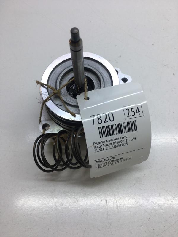 Поршень тормозной ленты Nissan Terrano RR50 QD32TI 1998 (б/у)