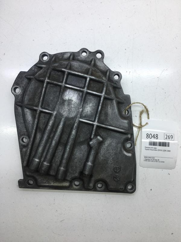 Крышка кпп Toyota Vista Ardeo ZZV50 1ZZFE 2000 задняя (б/у)