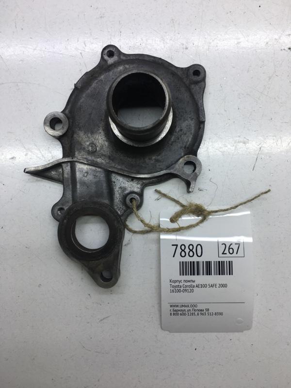 Корпус помпы Toyota Corolla AE100 5AFE 2000 (б/у)