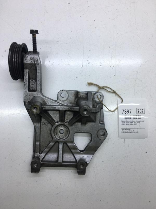 Кронштейн компрессора кондиционера Toyota Corolla AE100 5AFE 2000 (б/у)