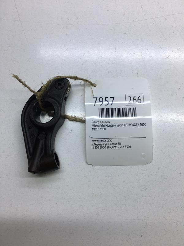 Рокер клапана Mitsubishi Montero Sport K96W 6G72 2000 (б/у)