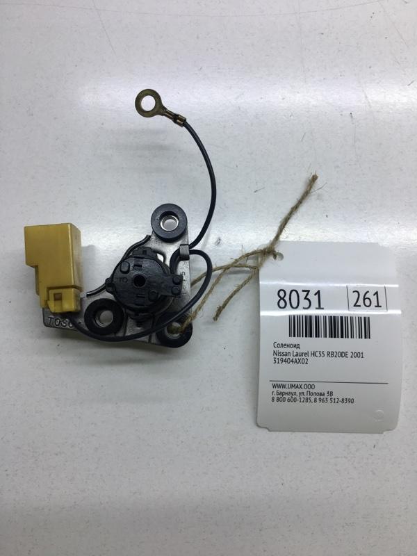Соленоид Nissan Laurel HC35 RB20DE 2001 (б/у)