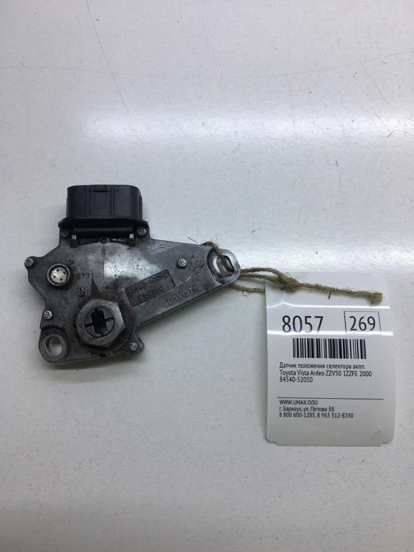 Датчик положения селектора акпп Toyota Vista Ardeo ZZV50 1ZZFE 2000 (б/у)