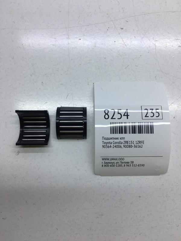 Подшипник кпп Toyota Corolla ZRE151 1ZRFE (б/у)