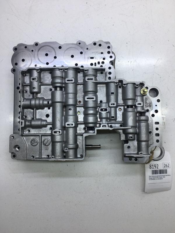 Блок клапанов автоматической трансмиссии Nissan Skyline FR32 CA18I 1991 (б/у)
