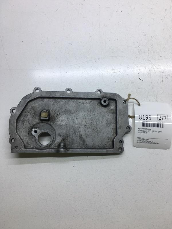 Крышка лобовины Nissan Sunny FB15 QG15DE 1999 (б/у)