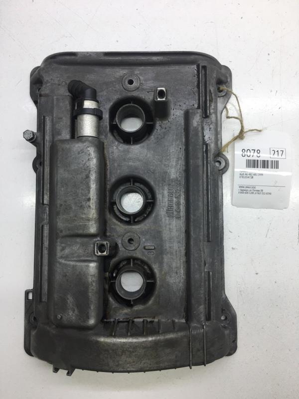 Крышка головки блока цилиндров Audi A6 4B2 ARJ 1999 (б/у)