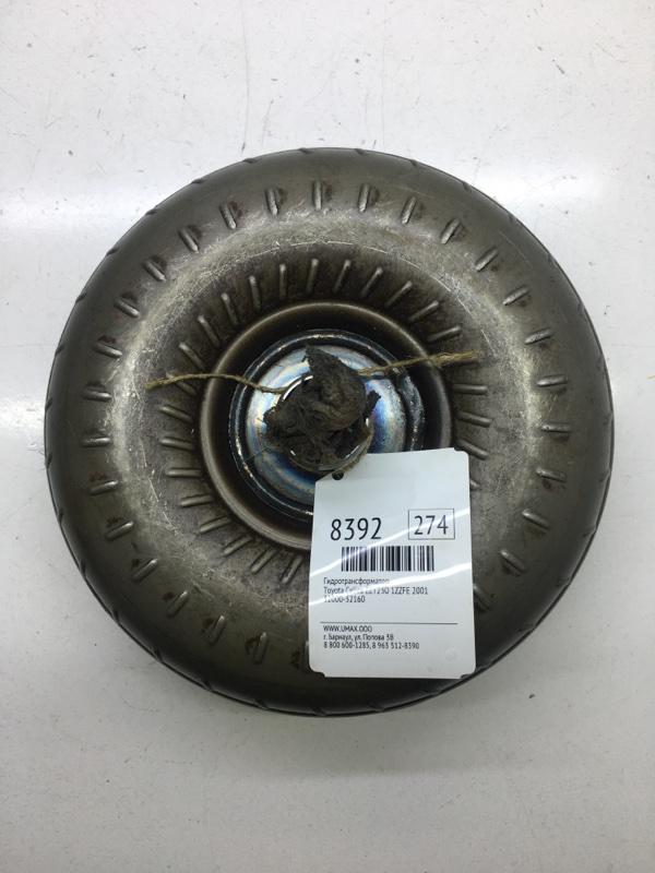 Гидротрансформатор Toyota Celica ZZT230L 1ZZFE 2001 (б/у)