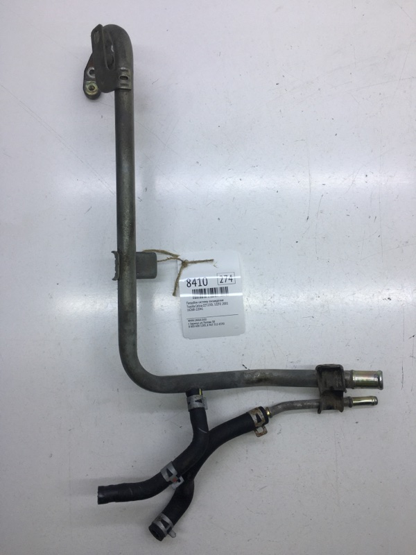 Патрубок системы охлаждения Toyota Celica ZZT230L 1ZZFE 2001 (б/у)