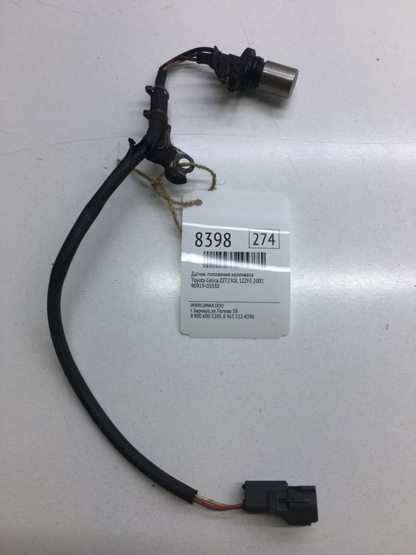 Датчик положения коленвала Toyota Celica ZZT230L 1ZZFE 2001 (б/у)