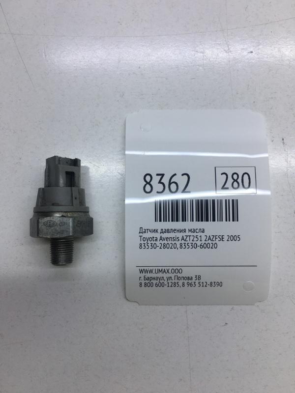 Датчик давления масла Toyota Avensis AZT251 2AZFSE 2005 (б/у)