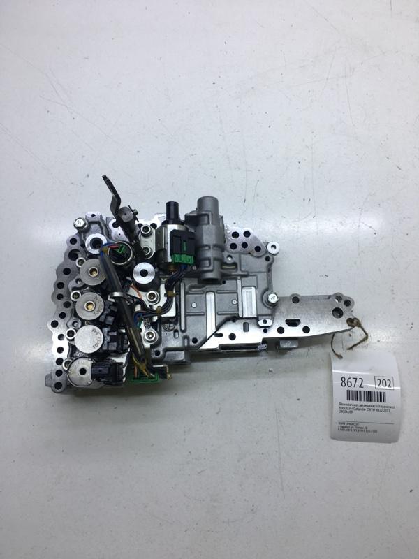 Блок клапанов автоматической трансмиссии Mitsubishi Outlander CW5W 4B12 2011 (б/у)