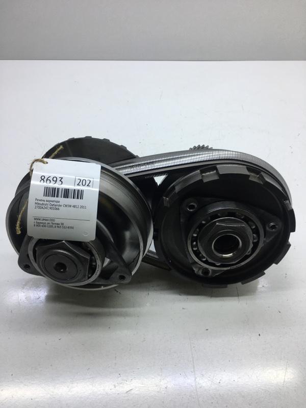 Ремень вариатора Mitsubishi Outlander CW5W 4B12 2011 (б/у)