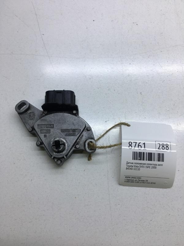 Датчик положения селектора акпп Toyota Vista SV55 3SFE 2000 (б/у)
