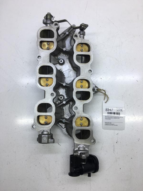 Механизм изменения длины впускного коллектора Lexus Gs250 GRL11L 4GRFSE 2012 (б/у)