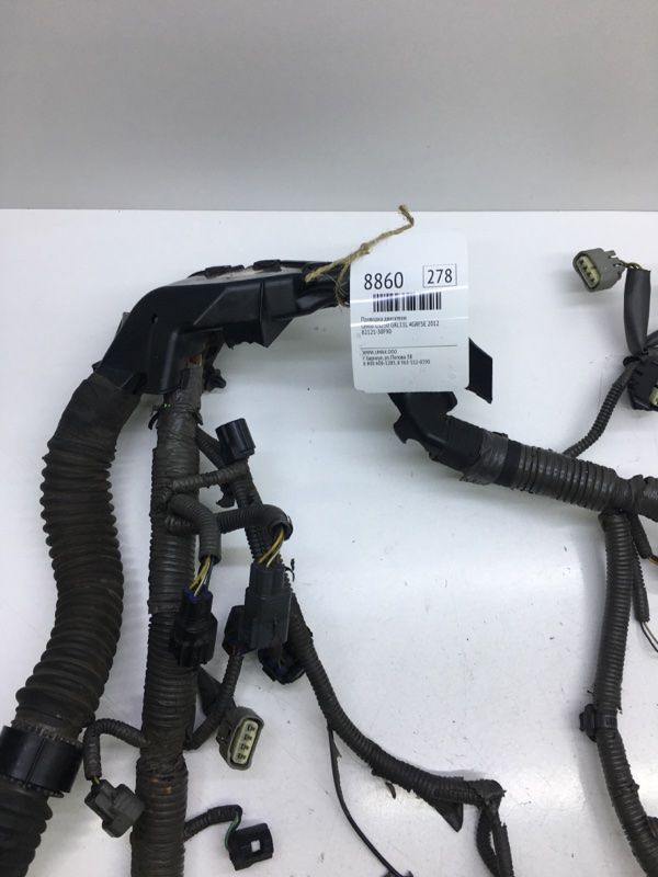 Проводка двигателя Lexus Gs250 GRL11L 4GRFSE 2012 (б/у)