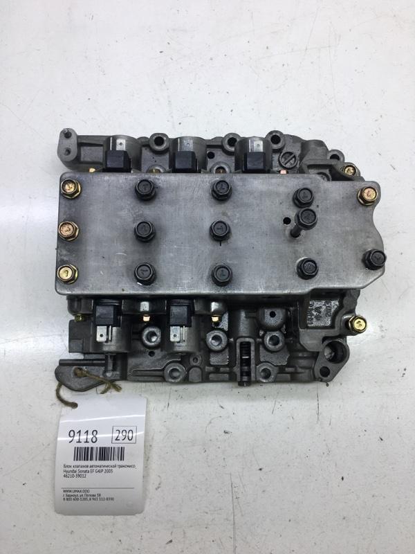 Блок клапанов автоматической трансмиссии Hyundai Sonata EF G4JP 2003 (б/у)