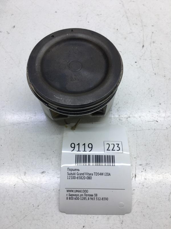Поршень Suzuki Grand Vitara TD54W J20A (б/у)