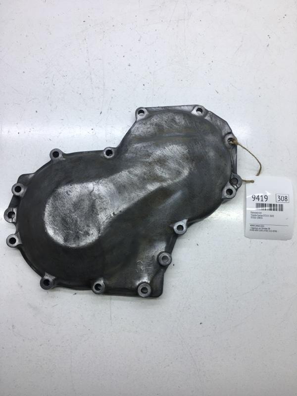 Крышка кпп Toyota Carina ST215 3SFE (б/у)