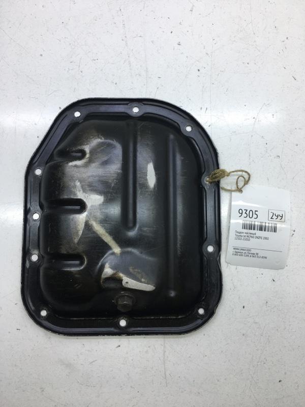 Поддон масляный Toyota Ist NCP60 2NZFE 2002 (б/у)