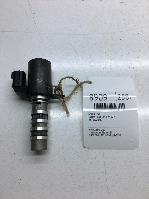 Клапан vvt-i Nissan Fuga GY50 VK45DE (б/у)