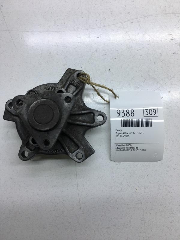 Помпа Toyota Allex NZE121 1NZFE (б/у)