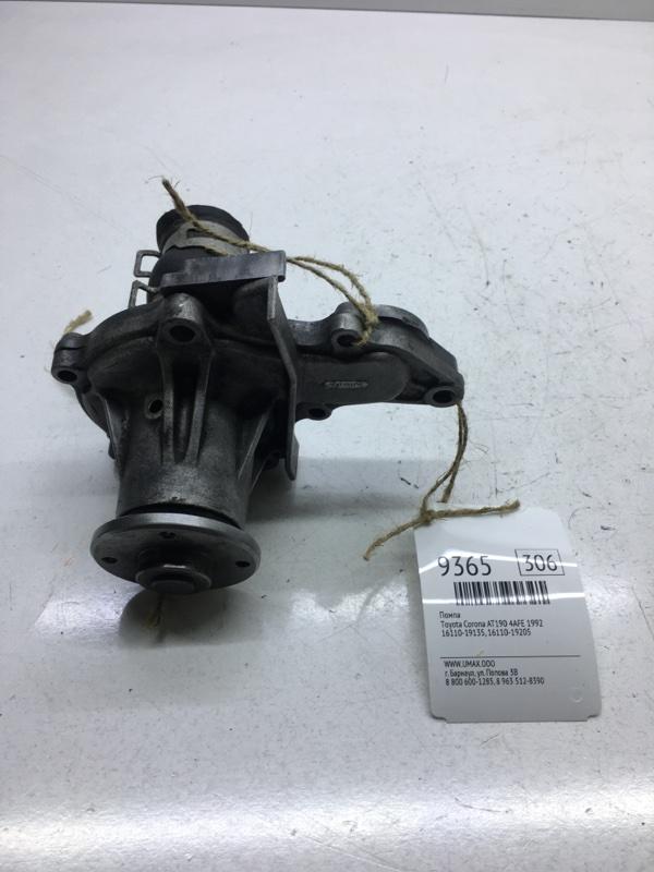 Помпа Toyota Corona AT190 4AFE 1992 (б/у)
