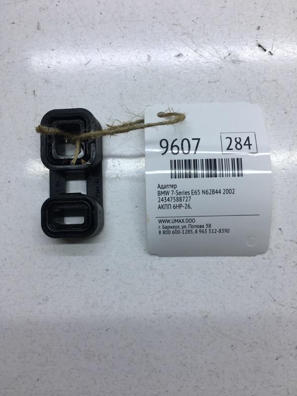 Адаптер Bmw 7-Series E65 N62B44 2002 (б/у)
