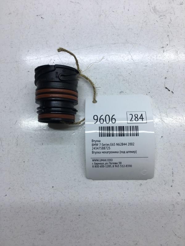 Втулка Bmw 7-Series E65 N62B44 2002 (б/у)