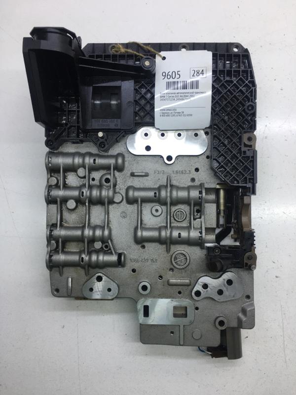 Блок клапанов автоматической трансмиссии Bmw 7-Series E65 N62B44 2002 (б/у)