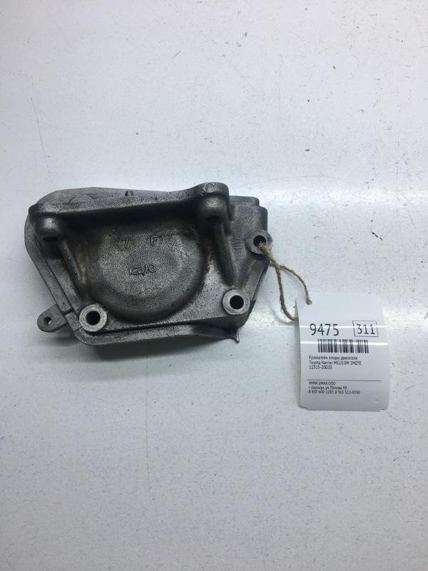 Кронштейн опоры двигателя Toyota Harrier MCU10W 1MZFE (б/у)