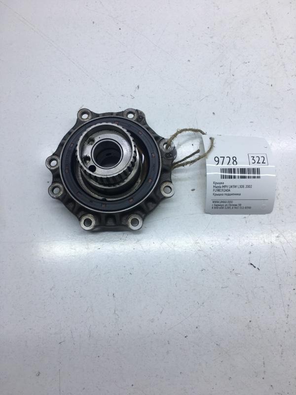 Крышка Mazda Mpv LW3W L3DE 2002 (б/у)