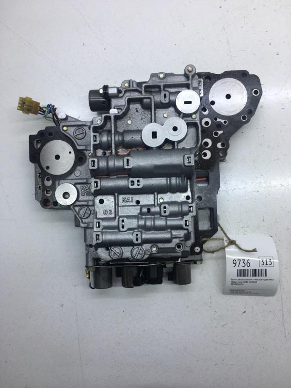 Блок клапанов автоматической трансмиссии Nissan Cube BZ11 CR14DE (б/у)