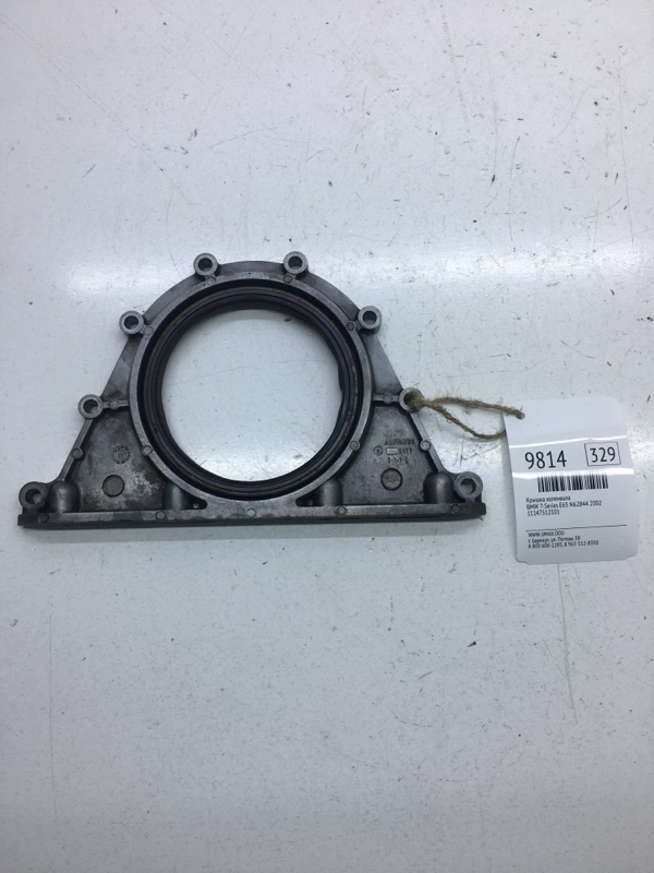 Крышка коленвала Bmw 7-Series E65 N62B44 2002 (б/у)