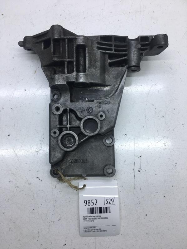 Кронштейн генератора Bmw 7-Series E65 N62B44 2002 (б/у)