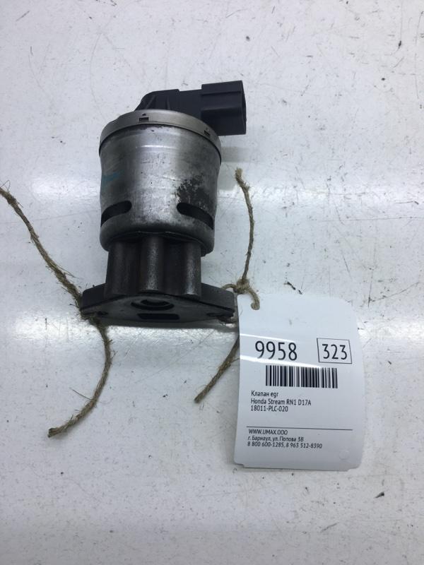 Клапан egr Honda Stream RN1 D17A (б/у)