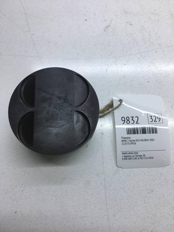Поршень Bmw 7-Series E65 N62B44 2002 (б/у)